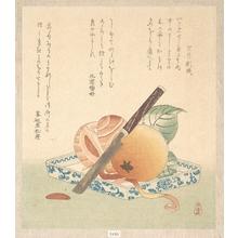 窪俊満: Persimmons on a Plate - メトロポリタン美術館
