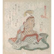 屋島岳亭: Courtesan Seated on a Carp - メトロポリタン美術館
