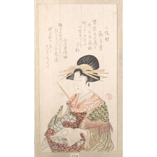 Kubo Shunman: Courtesan with Book and Hair-Pin - Metropolitan Museum of Art