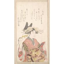 窪俊満: Courtesan with Branch of Seri - メトロポリタン美術館