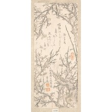 Kitao Shigemasa: Plum Tree in Blossom - Metropolitan Museum of Art