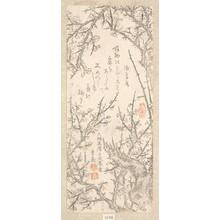 Kitao Shigemasa: Plum Tree in Blossom - Metropolitan Museum of Art