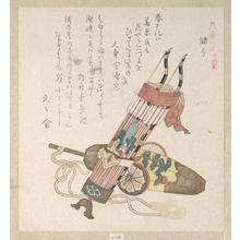 Kubo Shunman: Hama-Yumi and Buriburi-Gitcho, Boy's Toys, for the New Year Celebration - Metropolitan Museum of Art