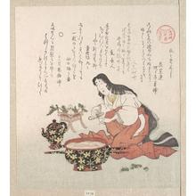 窪俊満: Woman Cutting Her Nails after GatHering Herbs - メトロポリタン美術館