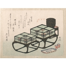 Ryuryukyo Shinsai: Small Dinner Tables - Metropolitan Museum of Art