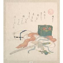 窪俊満: Outfit for Travel - メトロポリタン美術館