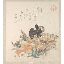窪俊満: Things Used for the Ceremony of Exorcising the Demons - メトロポリタン美術館