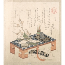 Kubo Shunman: Desk with Writing Set and Plum Flowers - Metropolitan Museum of Art