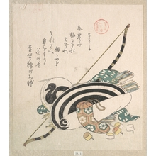 Kubo Shunman: Bow, Arrows, Target and Other Outfits for Archery - Metropolitan Museum of Art