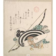 窪俊満: Bow, Arrows, Target and Other Outfits for Archery - メトロポリタン美術館