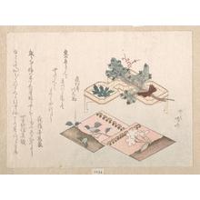 柳々居辰斎: Details of Decoration for the New Year Ceremony - メトロポリタン美術館