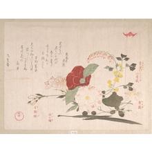 窪俊満: Flowers of Camellia, Iris and Azaria - メトロポリタン美術館