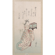 Ryûgetsusai Shinkô: Young Woman Holding a Bird Cage - メトロポリタン美術館