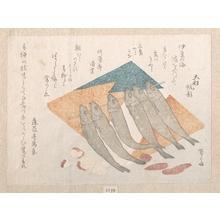 柳々居辰斎: Dried Sardines, Tablet of Sea-Weed and Nuts - メトロポリタン美術館