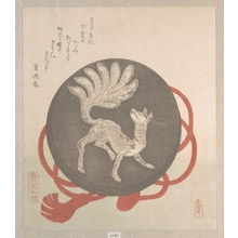 Harukawa Goshichi: Mirror With the Design of a Nine-Tailed Fox - メトロポリタン美術館