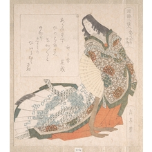 Yashima Gakutei: Princess Fujitsubo in Court Costume with a Fan - Metropolitan Museum of Art