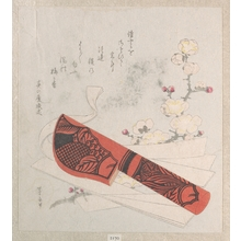 Uematsu Tôshû: Plum Blossoms, Cut Paper and a Knife in Sheath - メトロポリタン美術館