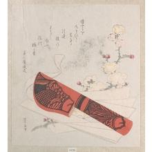 Uematsu Tôshû: Plum Blossoms, Cut Paper and a Knife in Sheath - Metropolitan Museum of Art