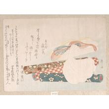 Ryuryukyo Shinsai: Rolls of Cloth, Cotton and Yarn - Metropolitan Museum of Art