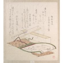 窪俊満: Kakemono and Its Box - メトロポリタン美術館