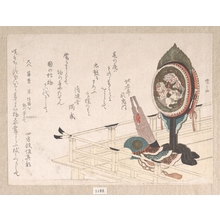 Ryuryukyo Shinsai: Drum with Stand, Sho (A Kind of Mouth Organ) and Helmet on the Stage for Bugaku Dance - Metropolitan Museum of Art