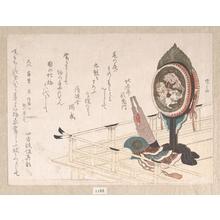 柳々居辰斎: Drum with Stand, Sho (A Kind of Mouth Organ) and Helmet on the Stage for Bugaku Dance - メトロポリタン美術館