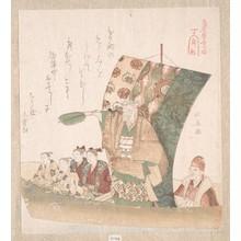 蹄斎北馬: Boat of Good Fortune - メトロポリタン美術館