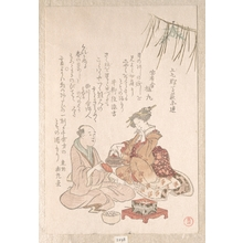 Kubo Shunman: Woman Entertaining Her Guest with New Year Wine - Metropolitan Museum of Art