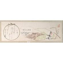 魚屋北渓: Green Plums Wrapped in Bamboo Leaf; A Teabowl - メトロポリタン美術館