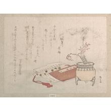 柳々居辰斎: Potted Plum Tree in Blossom and Books - メトロポリタン美術館