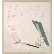 柳々居辰斎: Books of Flowers and a Writing Brush - メトロポリタン美術館