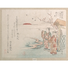 Ryuryukyo Shinsai: Boy and Girl Looking at the Rising Sun of the New Year - Metropolitan Museum of Art