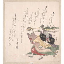 蹄斎北馬: Geisha Girl Hurrying with a Maid Servant Who is Carrying a Shamisen Box - メトロポリタン美術館