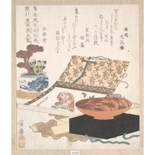 Keisai Eisen: Kakemono of Monkey, Wine Cup and Potted Plants - Metropolitan Museum of Art