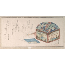 Uematsu Tôshû: Box and Books - メトロポリタン美術館