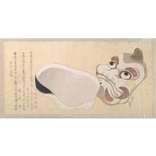 Katsushika Hokusai: Masks of Oni (Demon) and Uzume (Goddess of Good Fortune) - Metropolitan Museum of Art