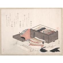Ryuryukyo Shinsai: Box with Draperies - Metropolitan Museum of Art