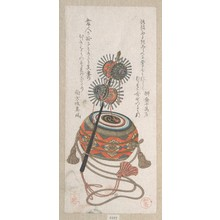 Takashima Chiharu: Drum and Keiro, A Kind of Musical Instrument Used for the Bugaku Dance - Metropolitan Museum of Art