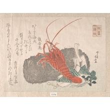 柳々居辰斎: Lobster on a Piece of Charcoal with Other New Year Decorations - メトロポリタン美術館