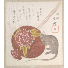 屋島岳亭: Mallet of Daikoku, One of the Gods of Good Fortune, and a Rat - メトロポリタン美術館