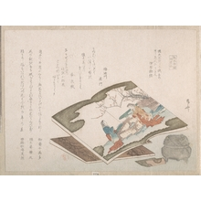 柳々居辰斎: Illustrated Books and an Incense Burner - メトロポリタン美術館