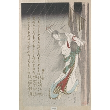 Totoya Hokkei: Woman in the Rain at Midnight Driving a Nail into a Tree to Invoke Evil on Her Unfaithful Lover - Metropolitan Museum of Art