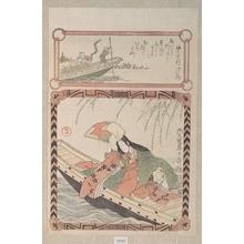 窪俊満: Courtesan in Ancient Costume Seated in a Boat - メトロポリタン美術館