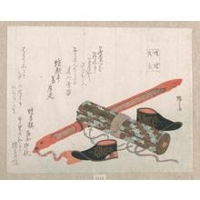 柳々居辰斎: Sword, Shoes and a Scroll, Representing the Chinese Warrior Chôryô - メトロポリタン美術館