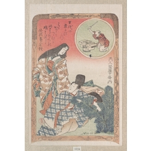 Kubo Shunman: Man and Woman in Ceremonial Dress Arranging the New Year Decoration of a Pine Tree - Metropolitan Museum of Art