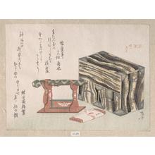 柳々居辰斎: Small Cabinet and Sword Stand - メトロポリタン美術館