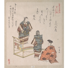 蹄斎北馬: Scene from the Noh Dance