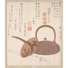 屋島岳亭: Wine Pot, Wine Cup and Folded Fan - メトロポリタン美術館
