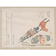Ryuryukyo Shinsai: Hama-yumi and Buriburi-gitcho; Both Ceremonial Toys of Boys for the New Year - Metropolitan Museum of Art