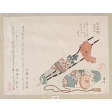 Ryuryukyo Shinsai: Hama-yumi and Buriburi-gitcho; Both Ceremonial Toys of Boys for the New Year - Metropolitan Museum of Art